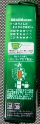 コーヒー133.jpg