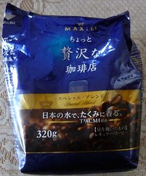 コーヒー562.jpg