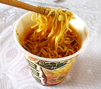 エースコック坦々麺_110725371.png